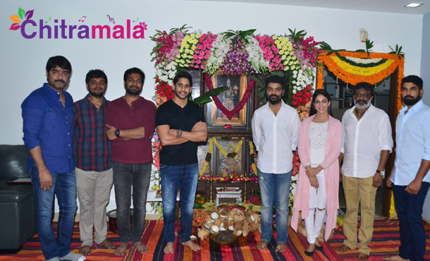 Naga Chaitanya and Lavanya Movie Launched