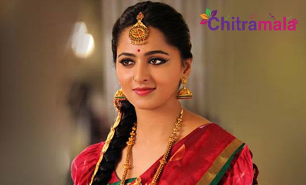 Anushka Bhagmati Postponed