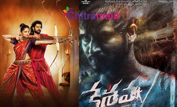 Keshava and Baahubali 2