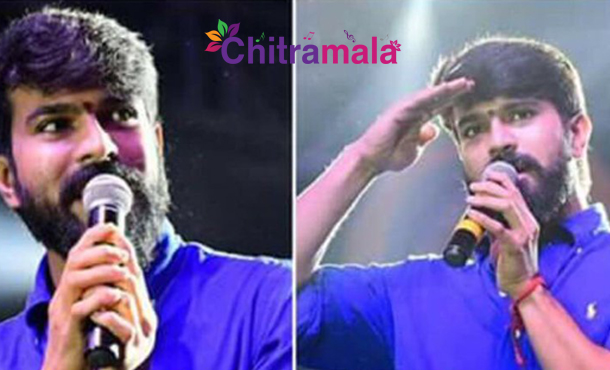 Ram Charan at Avanthi College