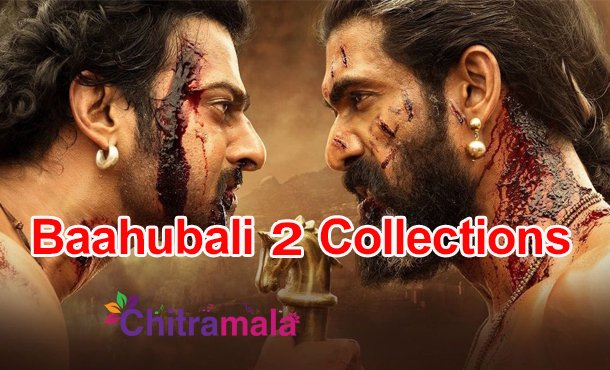 Baahubali 2 First Day Collections