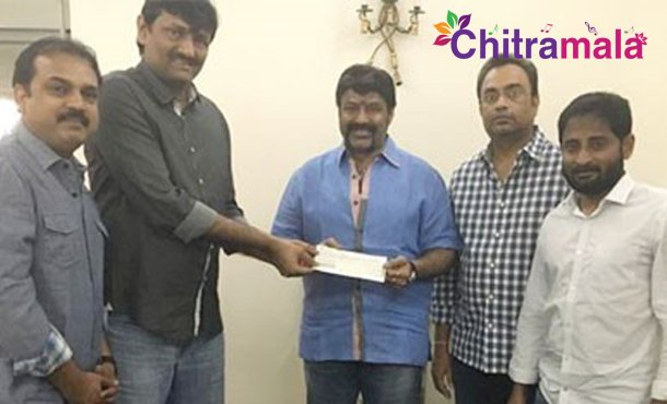 Janatha Fund Handed Over To NBK