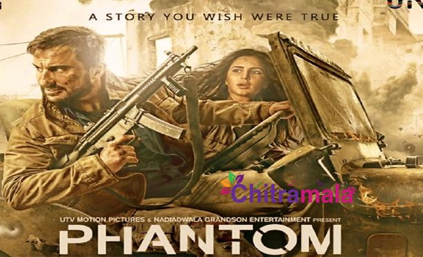 Phantom Banned in Pakistan