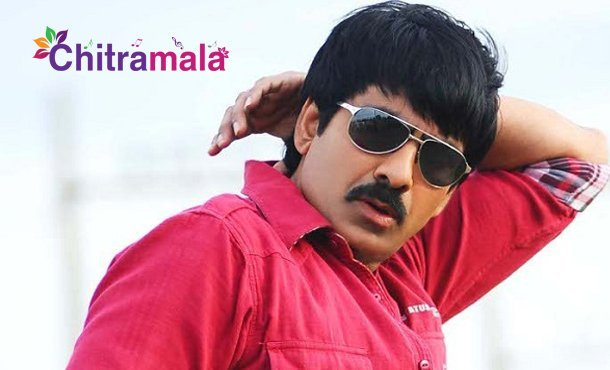 Ravi Teja Anil Ravipudi Movie