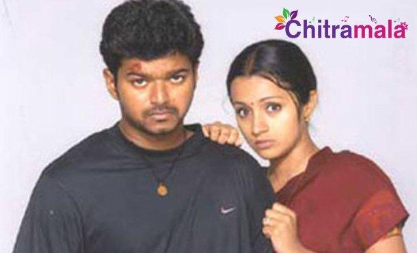 Tamil Gilli Remake