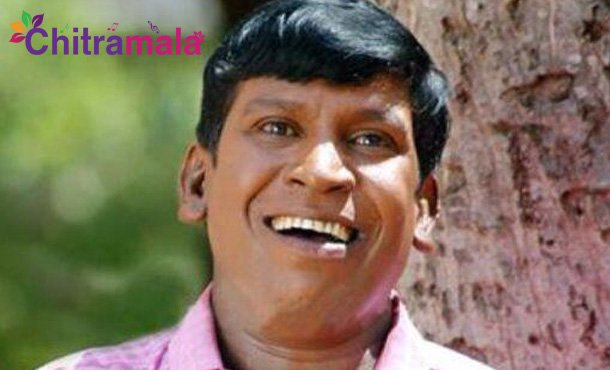 Vadivelu Cheated By Actor