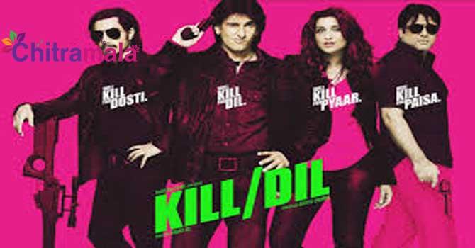 Kill Dill