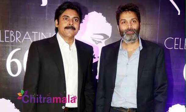 Pawan Kalyan and Trivikram