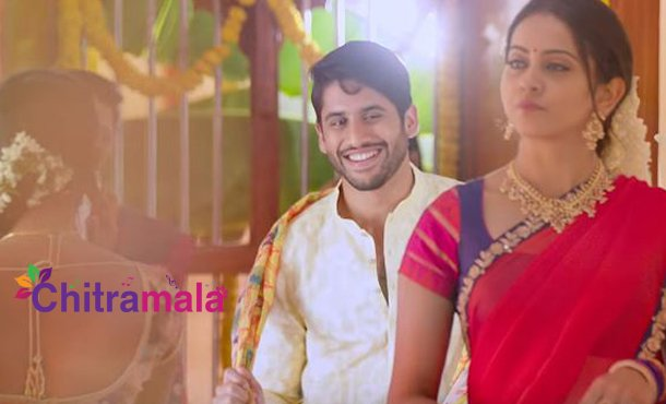 Rarandoi Veduka Chudham Trailer