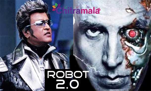 Robot-2.0