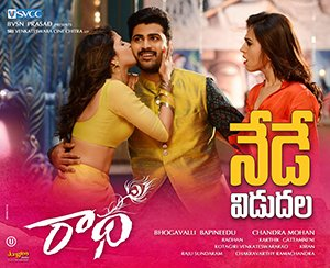 Radha Telugu Movie Poster
