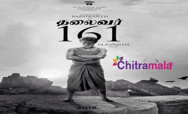 Thalaivar's 161