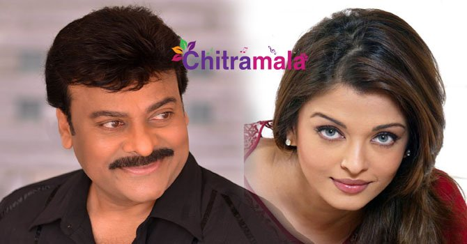chiru-Aishwarya rai