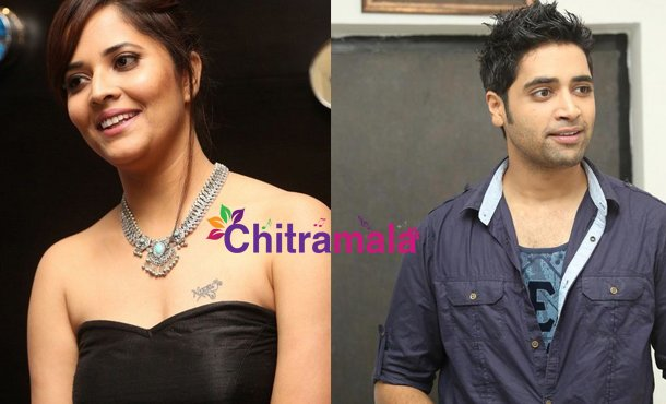 Adivi Sesh and Anasuya