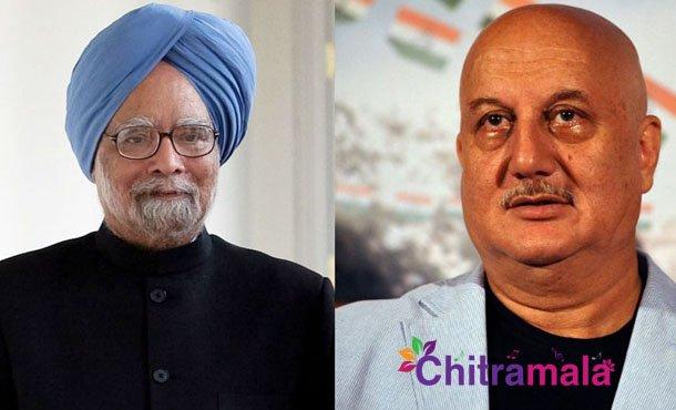 Anupam Kher -Manmohan Singh