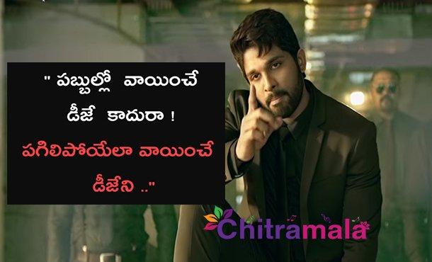 Duvvada Jagannadham Movie Dialogues