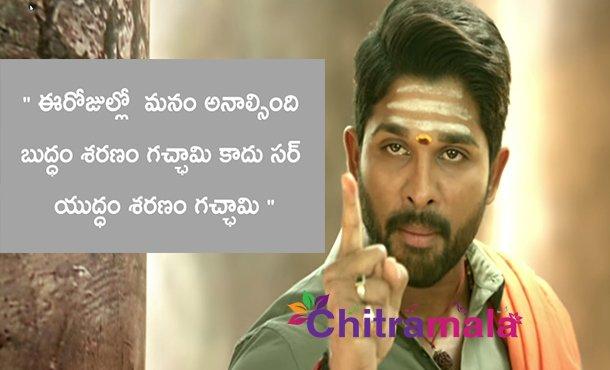 Duvvada Jagannadham Movie Photos