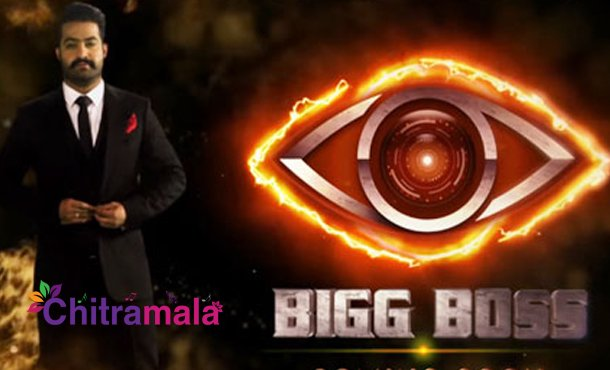 Jr NTR Bigg Boss-Teaser Talk