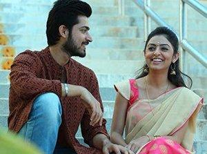 Kaadhali Telugu Movie