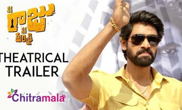 Nene Raju Nene Mantri Movie trailer