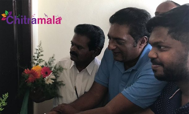 Prakash Raj gift for a Muslim family