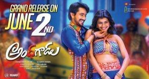 Andhagadu Telugu Movie Review