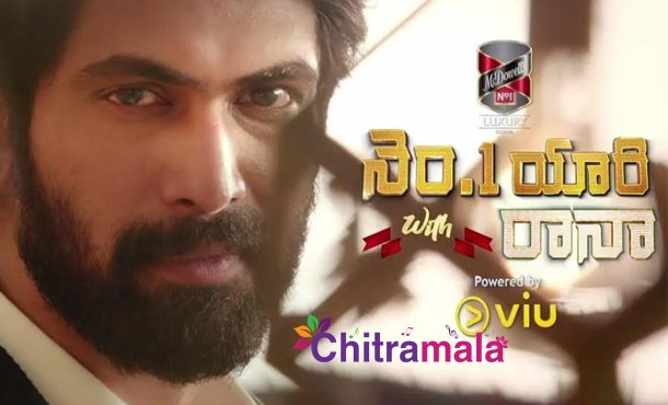 Rana's TV Show - Launch Date