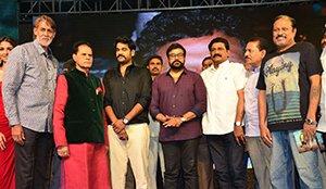 Jayadev Audio Release Photos