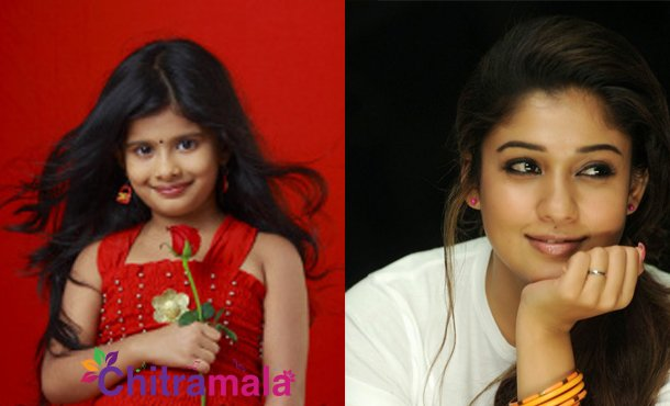 nayanthara-Childhood pic