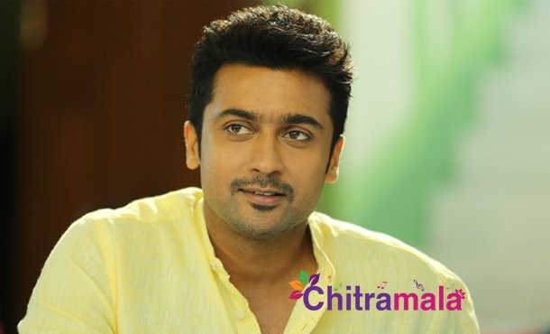 Case Dismissed On Tamil Hero Surya