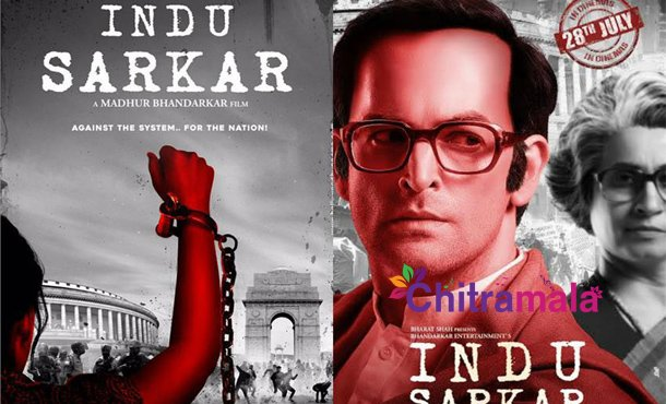 Controversy on Bollywood Film Indu Sircar
