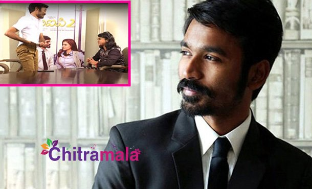 Dhanush Irritated By Top TV Channel
