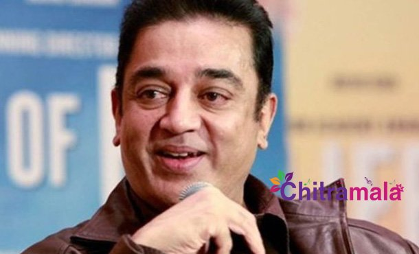 Kamal To Make Political Entry