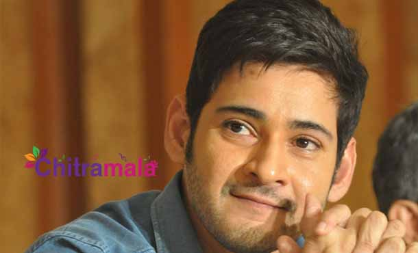 Mahesh Babu's special gift for his fans