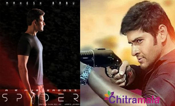 Mahesh Dubs For Spyder Tamil Version
