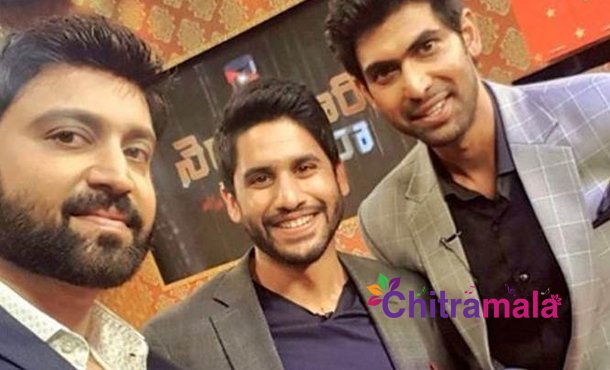 Rana and Naga Chaitanya