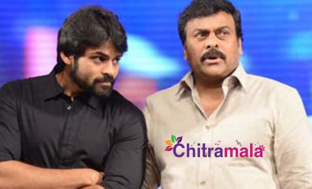 Sai Dharam Teja With Chiru's Title