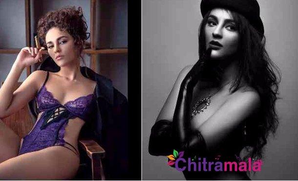 Seerat Kapoor hot photoshoot
