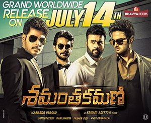 Shamanthakamani Telugu Movie Review