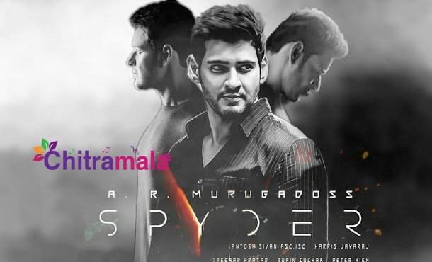 Spyder shatters record even before its release