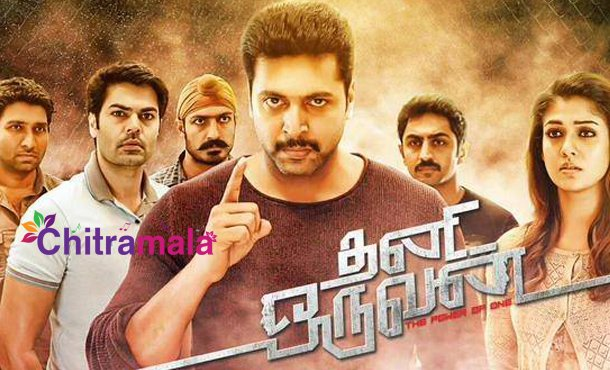 Thani Oruvan Movie