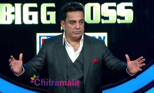 Another case on Kamal and Bigg Boss Tamil