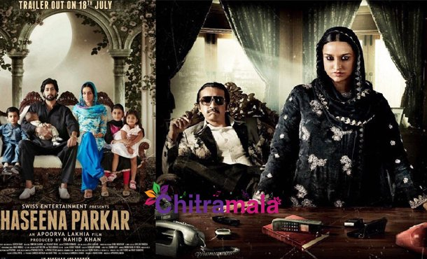 Haseena biopic out of August league