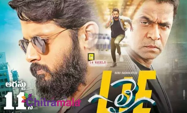 Here's pre-review of Nithiin's LIE