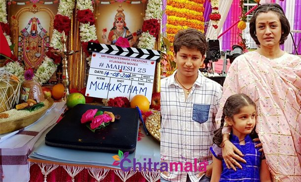 Mahesh25 Launched In A Grand Manner