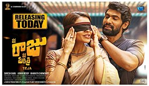 NRNM Movie Review