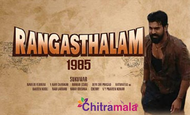 Rangasthalam team to wrap up the shoot by October