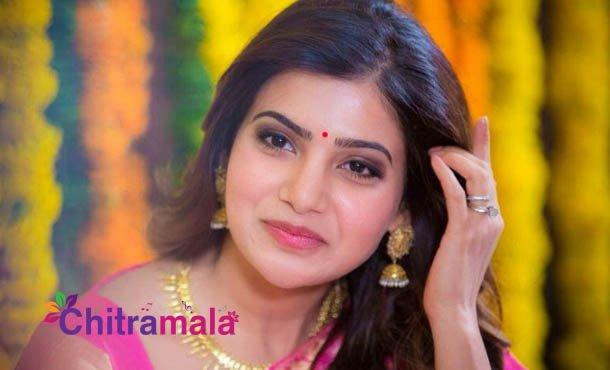 Samantha's Wedding Saree Secret