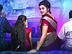Taapsee in Anando Brahma