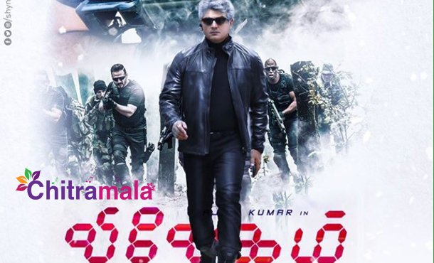 Vivegam Storm Growing Day By Day